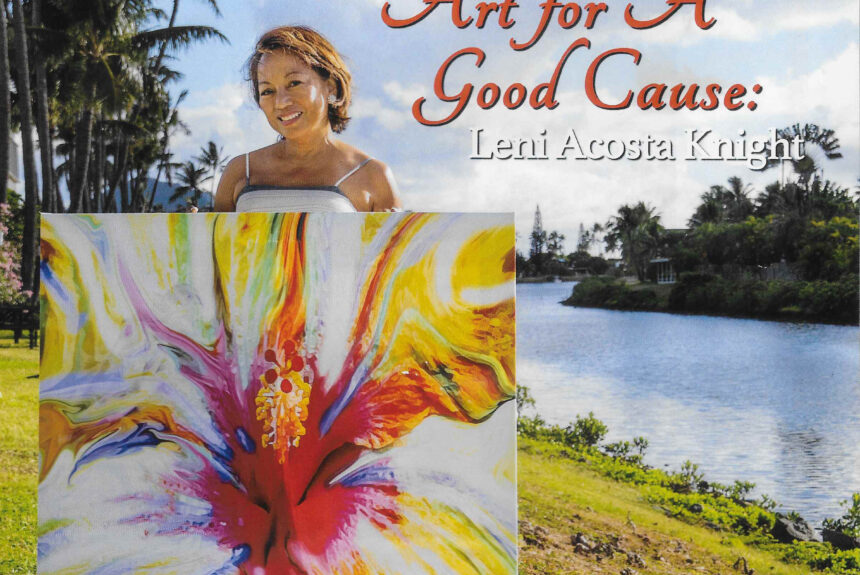 Art for A Good Cause: Leni Acosta Knight